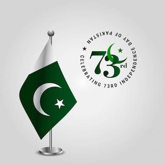 Jour de l'indépendance du pakistan