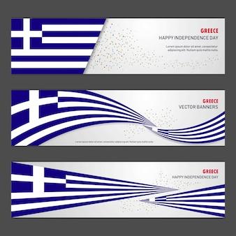Jour de l'indépendance de la grèce