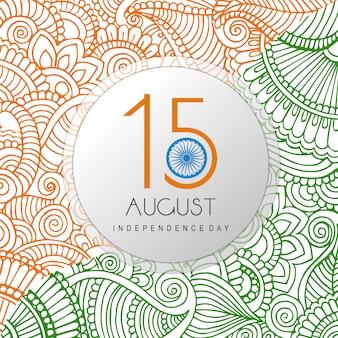 Jour de l'indépendance de l'inde contexte ornemental