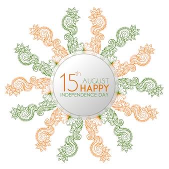 Jour de l'indépendance de l'inde fond élégant