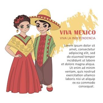 Jour de l'indépendance vector illustration set independence mexico