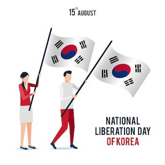 Jour de la libération nationale de la corée