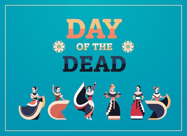 Jour de mort traditionnel bannière halloween mexicain