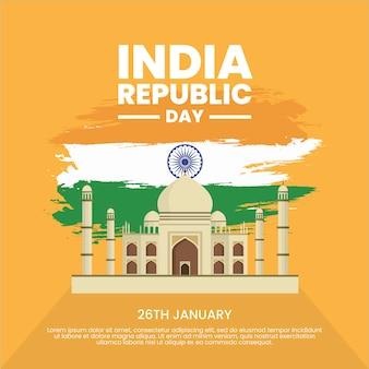 Jour de la république du taj mahal en inde