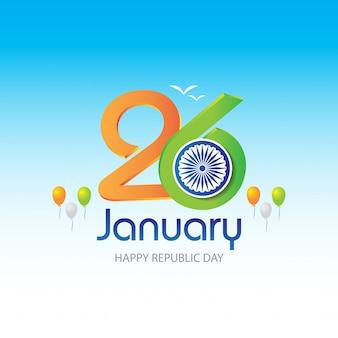 Jour de la république de l'inde