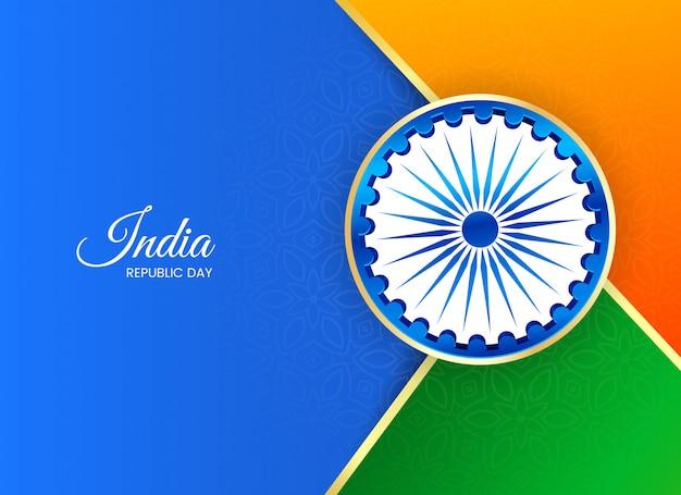 Jour de la république des indes abstraite