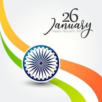 Jour de la république indienne 26 janvier