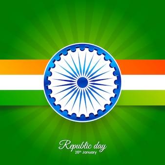 Jour de la république indienne abstraite