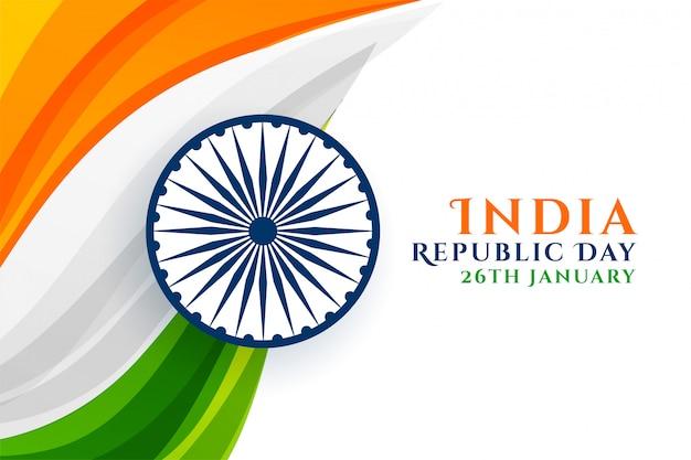 Jour de la république indienne créatif en tricolore