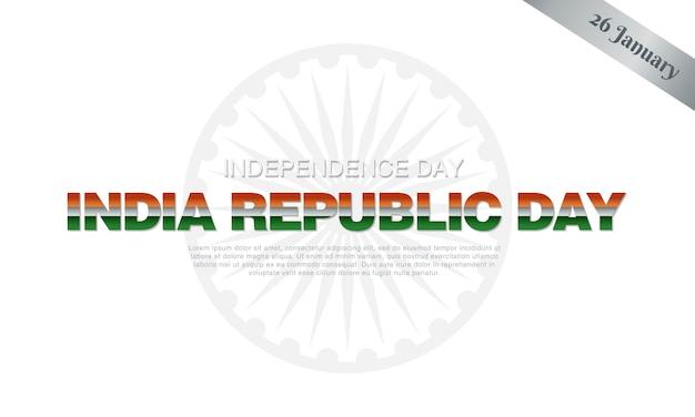 Jour de la république indienne. logo drapeau indien transparent