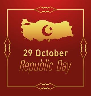Jour de la république de turquie, carte dorée lune étoile emblème cadre décoration carte illustration