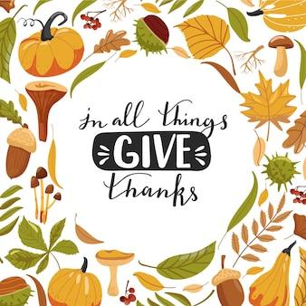Jour de thanksgiving feuilles dautomne citrouille châtaigne champignon gland et lettrage