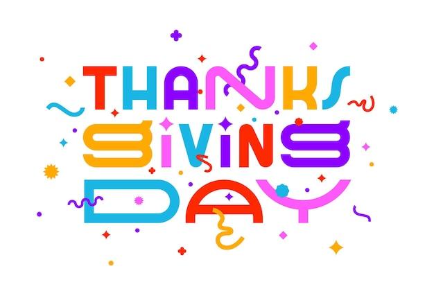 Jour de thanksgiving. merci. bannière, affiche et autocollant, style géométrique avec texte thanksgiving day. message de carte de voeux jour de thanksgiving. conception graphique colorée d'explosion. illustration vectorielle