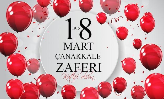 Jour de la victoire de canakkale, illustration turque