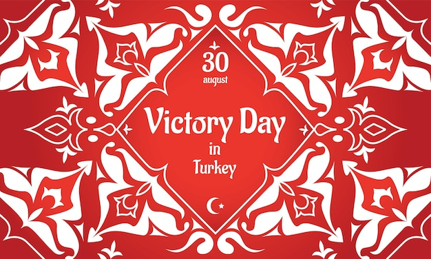 Jour de la victoire en turquie ou modèle de bannière de vacances annuelles zafer bayram avec motif turc traditionnel