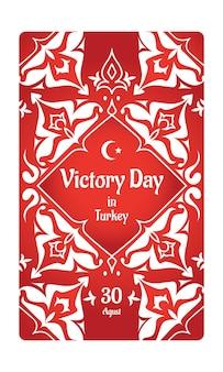 Jour de la victoire en turquie ou modèle d'histoire de médias sociaux de vacances annuelles de zafer bayram avec tu
