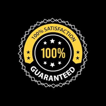 Journal de badge de confiance vectorielle de satisfaction garantie