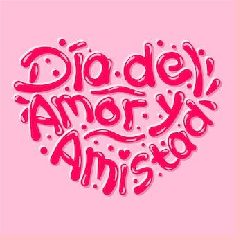 Journée d'amour et d'amitié