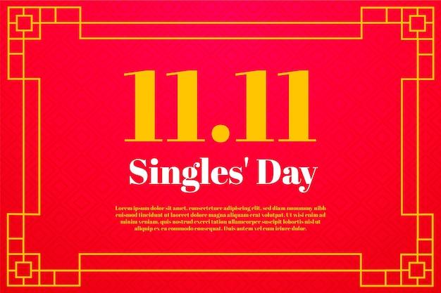 La journée des célibataires célèbre le design rouge et doré