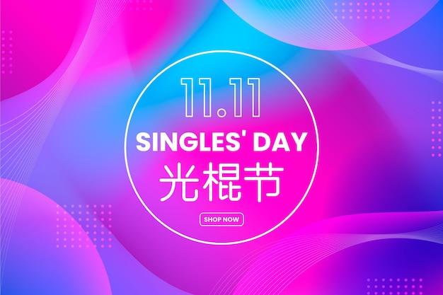 Journée des célibataires dégradé design abstrait