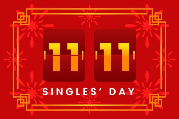 Journée des célibataires de style rouge et doré
