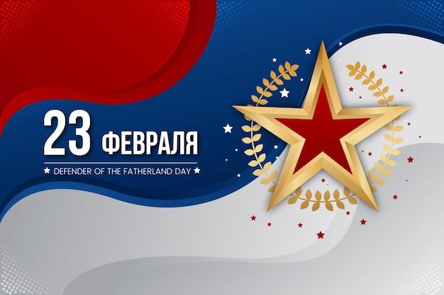 Journée du défenseur de la patrie contour étoile dorée