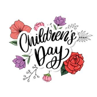 La journée des enfants . titre de la fête des enfants heureux. inscription de la journée des enfants heureux.
