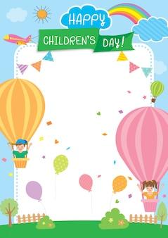 La journée des enfants