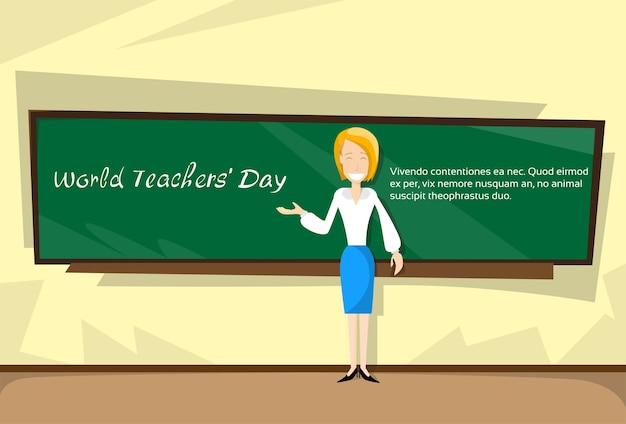 Journée de l'enseignant