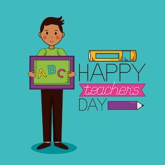 Journée des enseignants garçons