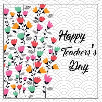 Journée des enseignants
