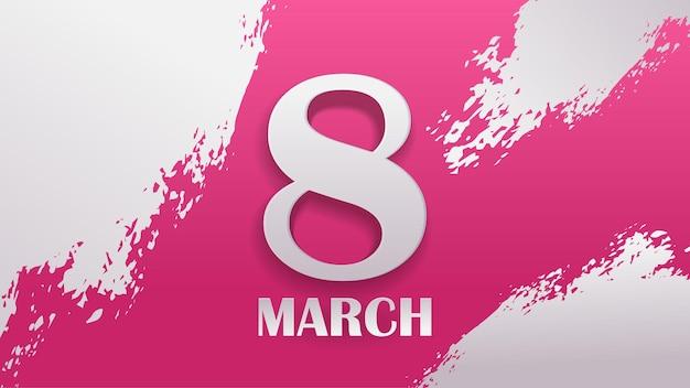 Journée de la femme 8 mars célébration de vacances bannière flyer ou carte de voeux coup de pinceau illustration horizontale