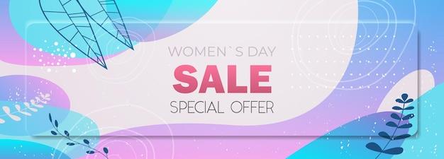 Journée de la femme 8 mars célébration de vacances flyer vibrant ou carte de voeux avec des feuilles décoratives et des textures dessinées à la main illustration horizontale