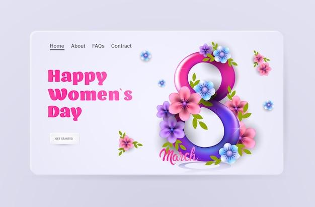 Journée de la femme 8 mars flyer bannière de célébration de vacances ou carte de voeux avec des fleurs en illustration horizontale de forme numéro huit