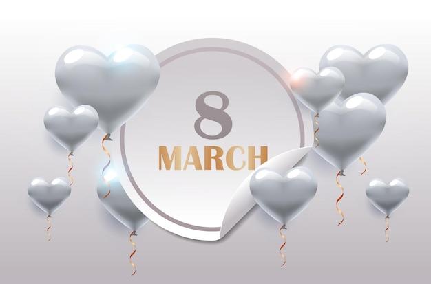 Journée de la femme 8 mars flyer de bannière de célébration de vacances ou carte de voeux avec illustration horizontale de ballons à air