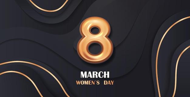 Journée de la femme 8 mars flyer bannière de célébration de vacances ou carte de voeux avec illustration horizontale numéro huit d'or