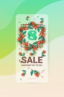 Journée de la femme 8 mars flyer de bannière de célébration de vacances ou carte de voeux avec illustration verticale de fleurs
