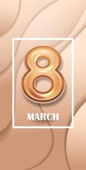 Journée de la femme 8 mars flyer de bannière de célébration de vacances ou carte de voeux avec illustration verticale numéro huit d'or