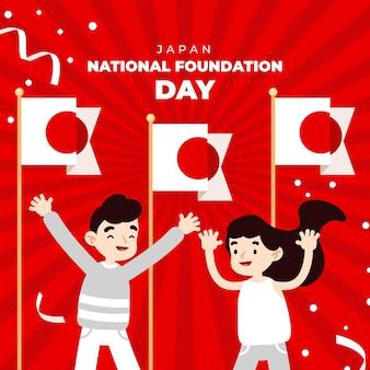 Journée de la fondation illustration dessinée à la main