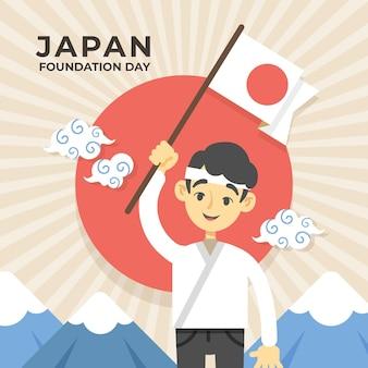 Journée de fondation illustration plate