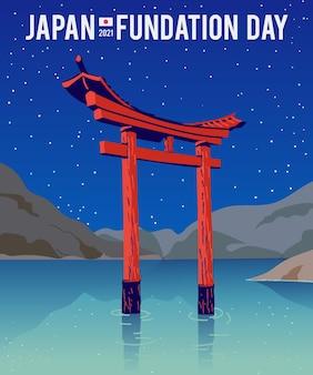 Journée de la fondation illustrée dessinée à la main