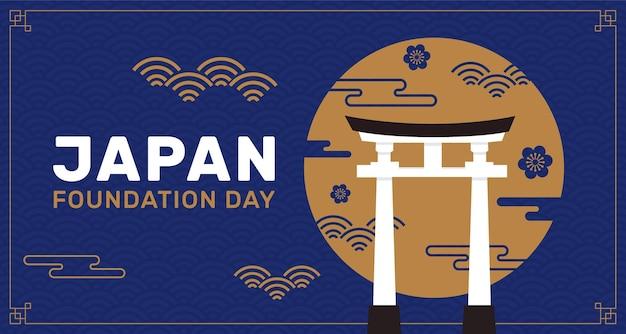 Journée de la fondation japonaise dessinée à la main