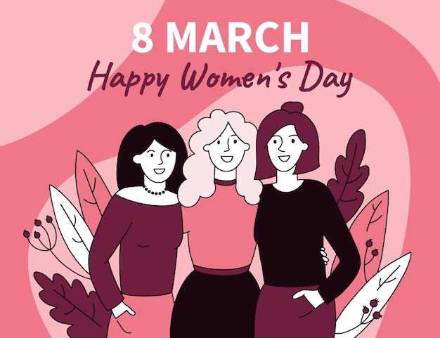 Journée internationale de la femme le 8 mars avec illustration de trois femmes
