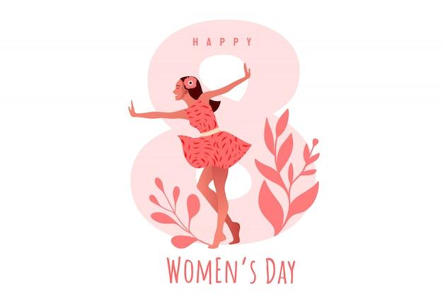 Journée internationale de la femme. 8 mars.