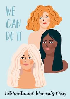 Journée internationale des femmes. illustration avec des femmes de nationalités et de cultures différentes.