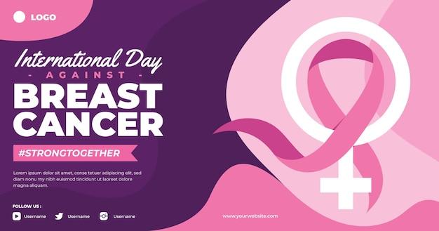 Journée internationale plate dessinée à la main contre le modèle de publication sur les réseaux sociaux du cancer du sein