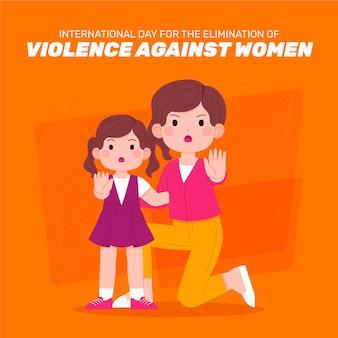 Journée internationale plate dessinée à la main pour l'élimination de la violence à l'égard des femmes illustration