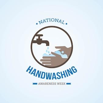 Journée de lavage des mains