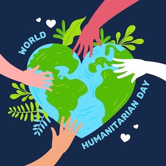Journée mondiale de l'aide humanitaire avec la terre