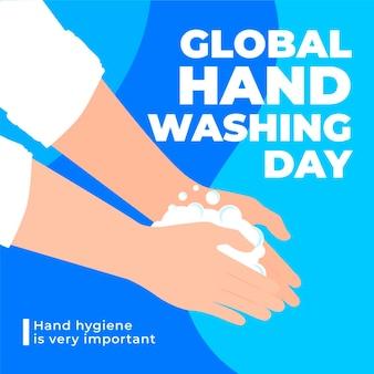 Journée mondiale du lavage des mains design plat avec les mains